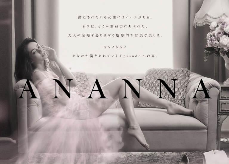 ANANNA